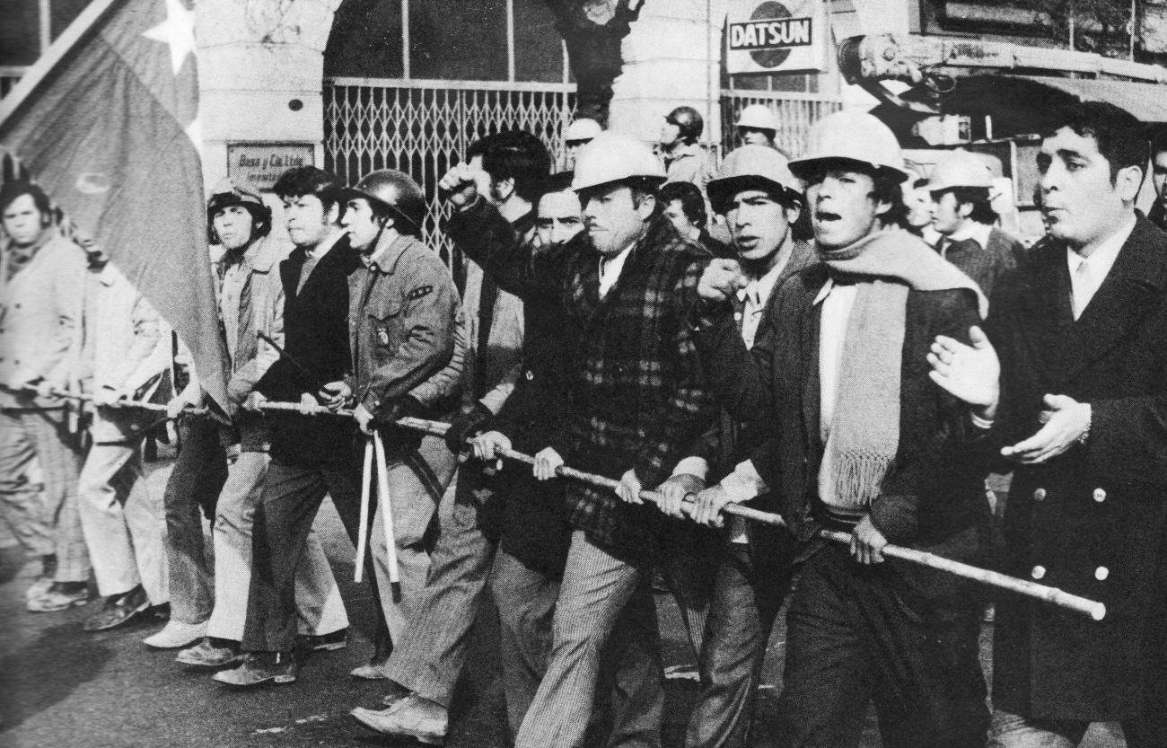 Рабочие демонстрации