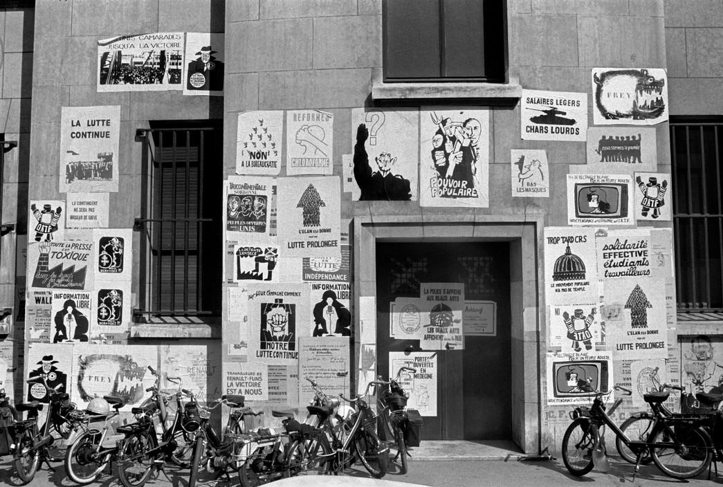 Знаменитые плакаты Красного мая 1968